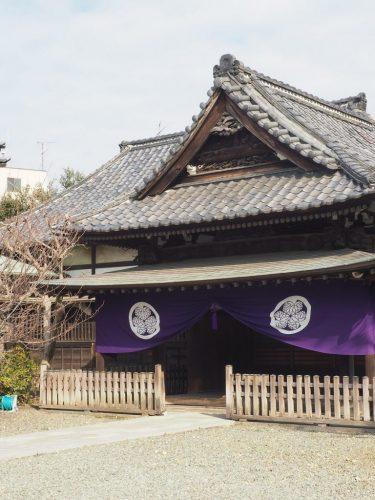 Zuirin-ji Temple at Yanesen area  in Tokyo, Japan.