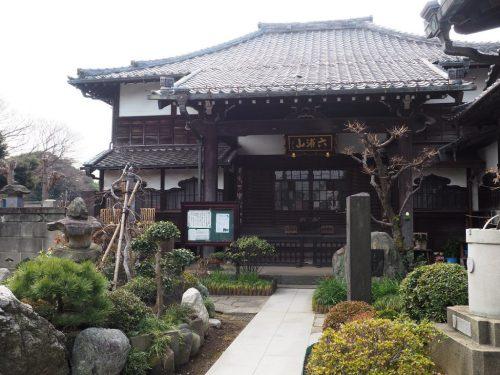 Enju-ji Temple at Yanesen area  in Tokyo, Japan.