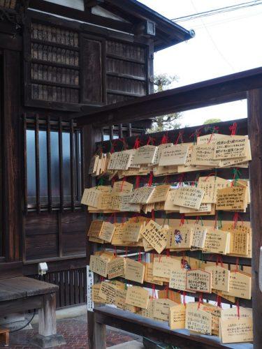 Enju-ji Temple Enma for Athletes at Yanesen area  in Tokyo, Japan.