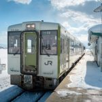The Train System in Snowfall Country, Yonezawa