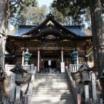 Discover Chichibu and Mitsumine Shrine, about 90 Minutes from Tokyo