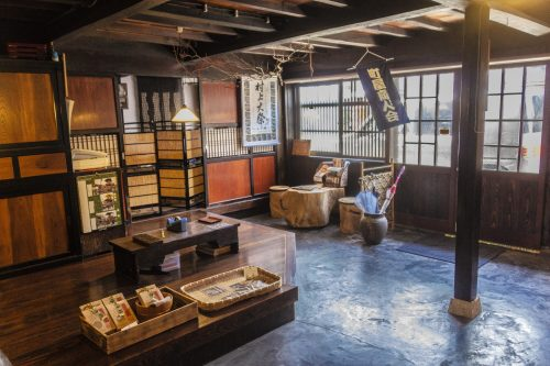 Yamagamisomemonoten Murakami Tea Matcha Traditional Teahouse Local Crafts Textiles Workshop Niigata Prefecture