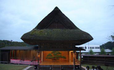 Sado Island Hamochi Noh Theatre Performance Traditional Stage Culture Niigata Prefecture