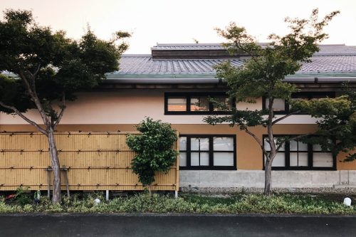 A Modern Culture Experience and Staying in a Ryokan in Toon