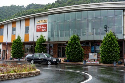 Wakasa Takahama Station, Fukui Prefecture, Japan.
