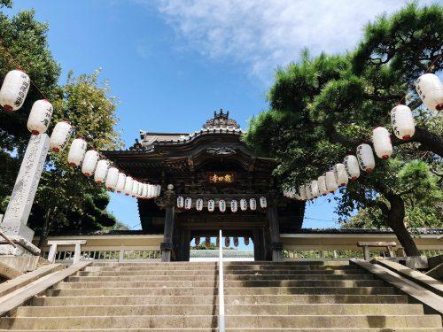the entrance to Ryukuji Temple