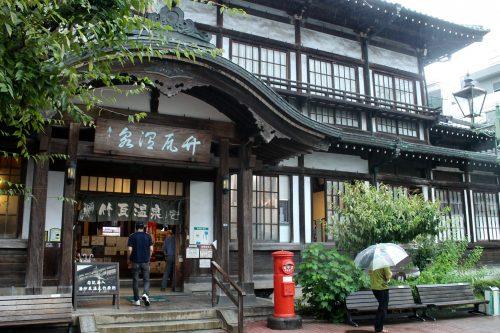 Takegawara Onsen in Beppu onsen, Oita prefecture, Kyushu, Japan.
