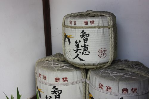 Visit the sake brewery in Oita Prefecture, Kyushu,Japan.