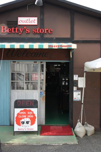 Ready to wear jeans can be purchased at the Betty Smith Outlet in Kurashiki, Okayama.