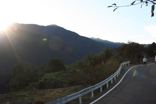 Sunrise over the mountains of Mima in Tokushima.