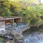 A Haven – Visiting the Osawa Onsen in Hanamaki