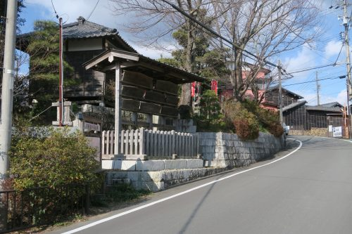 The old Tokaido post town of Nissaka-shuku