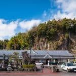 Looking Back on Taketa, Oita's City of Secrets