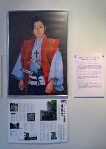 Christian samurai lord at Misterio, the Hidden Christian Museum in Taketa city.