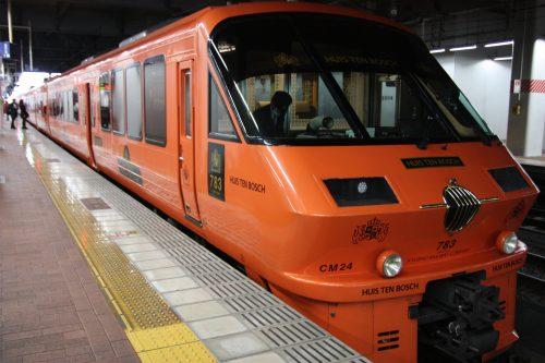 The Huis Ten Bosch train by JR Kyushu, Japan.