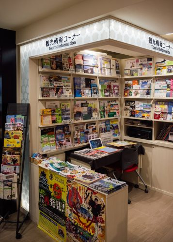 Tourist Information corner at Hiroshima antenna shop