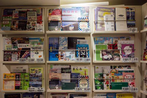 Brochure rack at Hiroshima antenna shop
