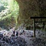 Takachiho's Amano Yasukawara: Where the Sun Disappeared from the Earth