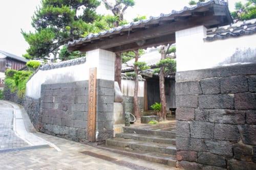 Ojika History and Folk Museum Entrance
