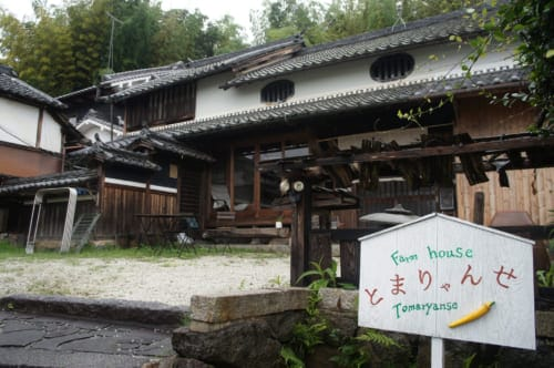 Perspective of Tomaryanse's frontage: a traditional Japanese house in Asuka