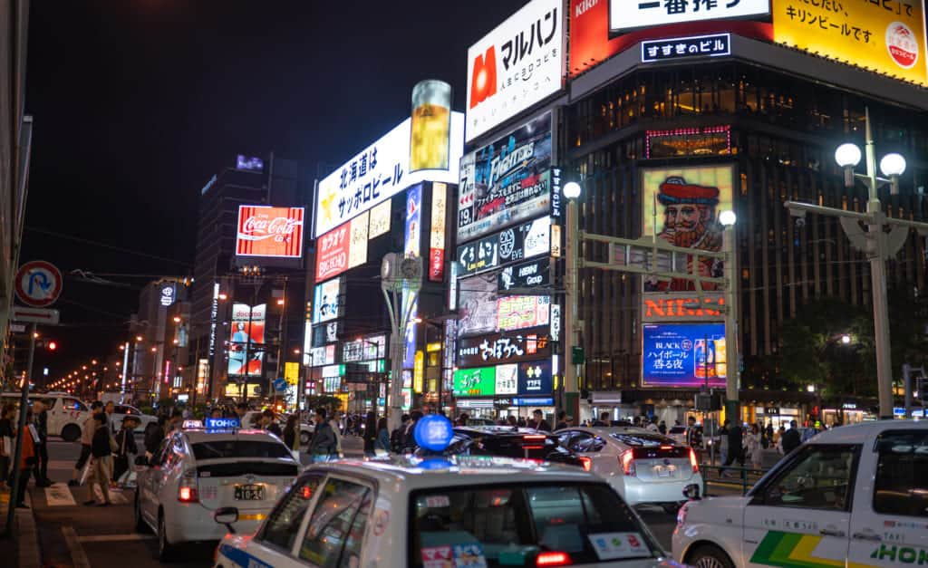 The Susukino District.