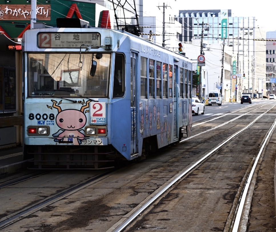 Tram in the streets of Hakodate